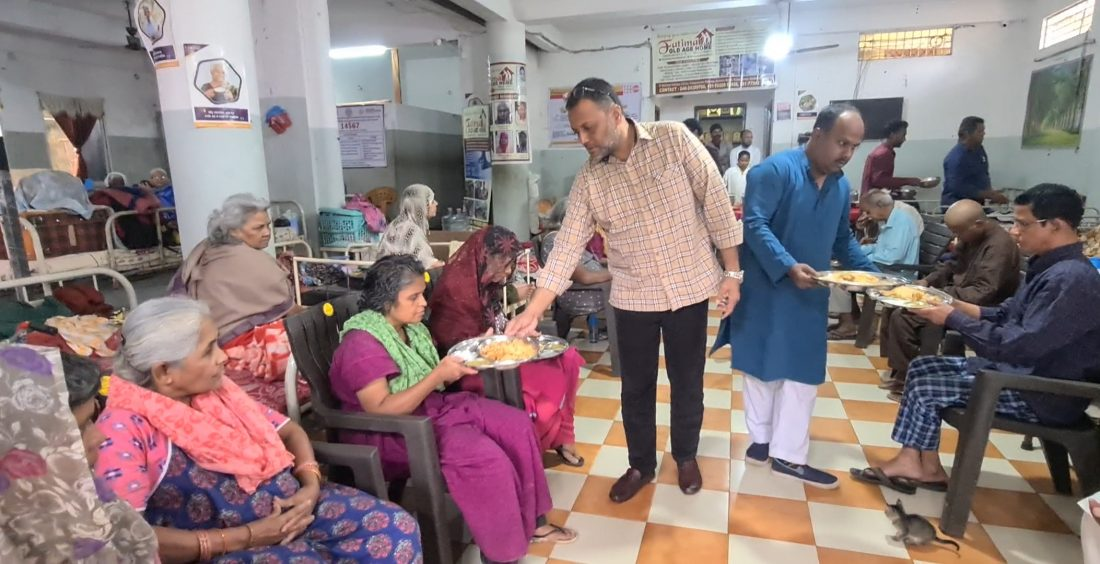 OLD AGE HOME